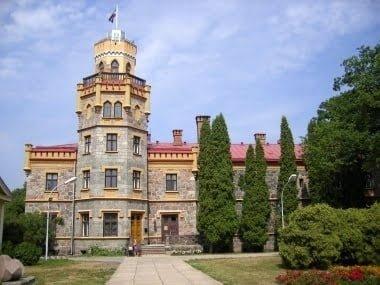 Дворец Кропоткиных