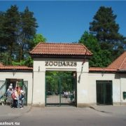 Zoo in Riga
