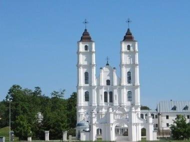 Bazilika Aglone